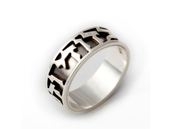 Sterling Silver Jewish Ring Classical Design