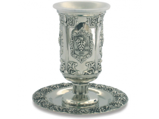 Columns and Grape Vines Kiddush Cup with Small Stem