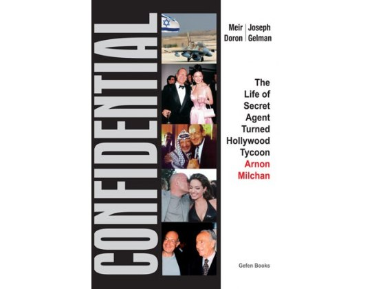 Confidential, The Life of Secret Agent Book Cover
