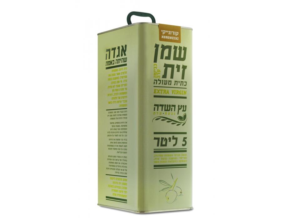 Extra Virgin Olive Oil Etz Hasade Koroneiki Olives (5 liter)