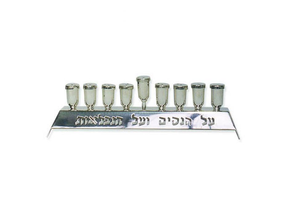 Classic Sterling Silver Hanukkah Menorah with Cut Out Al Hanissim