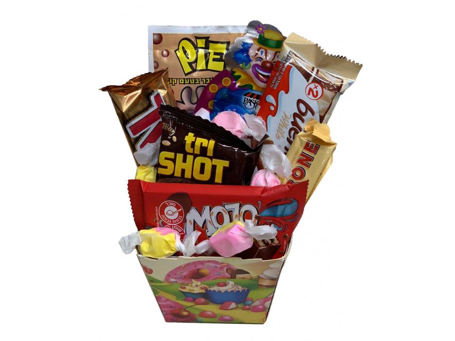 Sweet Prince Purim Gift Basket