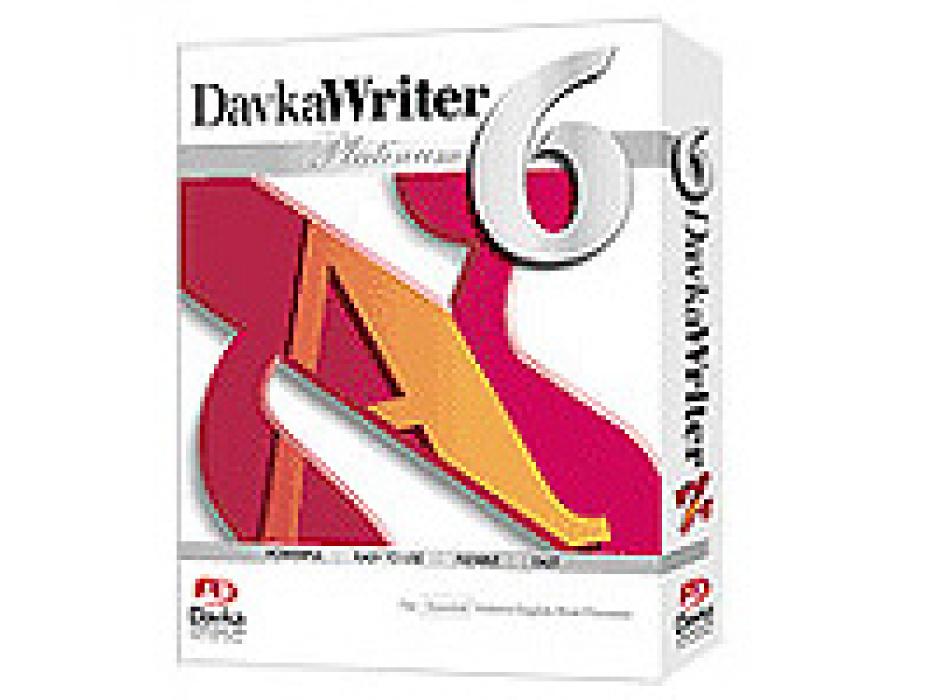DavkaWriter Platinum 6