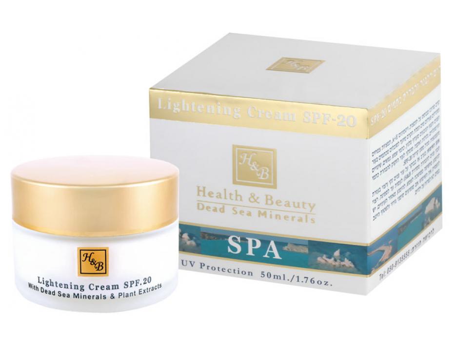 Dead Sea Lightening Cream SPF-20