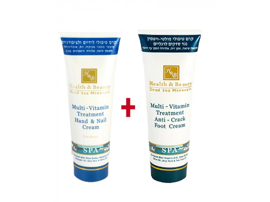 Dead Sea Minerals Hand & Foot Cream Bundle - Great Deal!