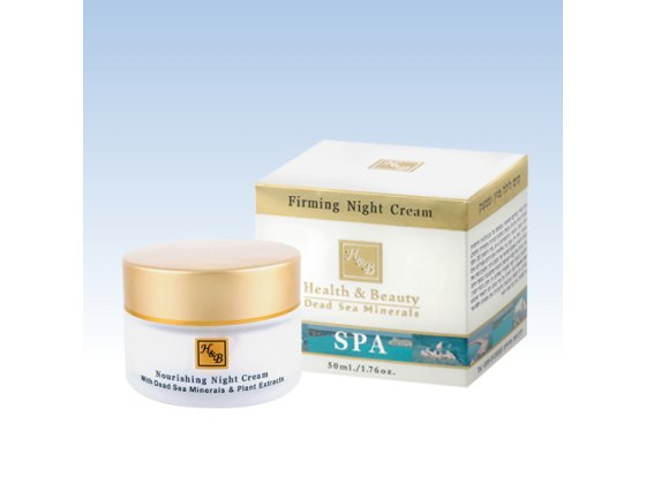 Dead Sea Minerals Nourishing and Firming Night Cream