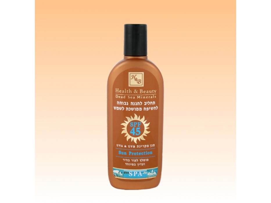 Dead Sea Moisturizing Sunscreen SPF 45