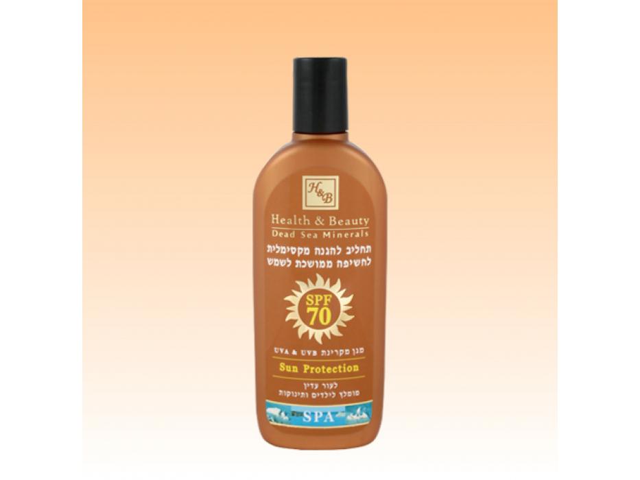 Dead Sea Moisturizing Sunscreen SPF 70