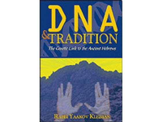 DNA & Tradition