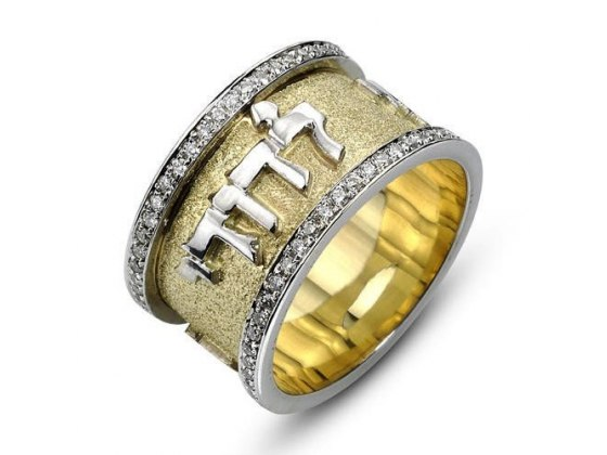 14K Gold Ani Ledodi Ring Set with Diamonds