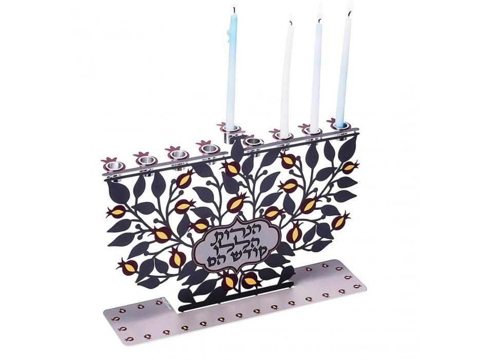 Dorit Judaica Hanukkah Candles Menorah Lazer Cut Pomegranates