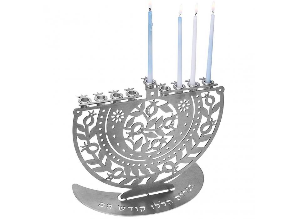 Dorit Judaica Lazer Cut Hanukkah Candles Menorah Pomegranates