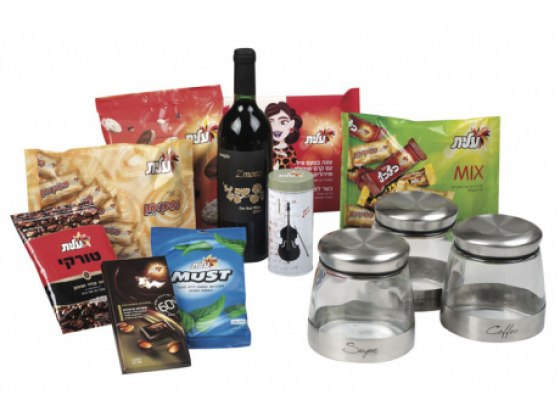 Double Coffee [Koffeteria] Gift Package - Kosher for Pesach