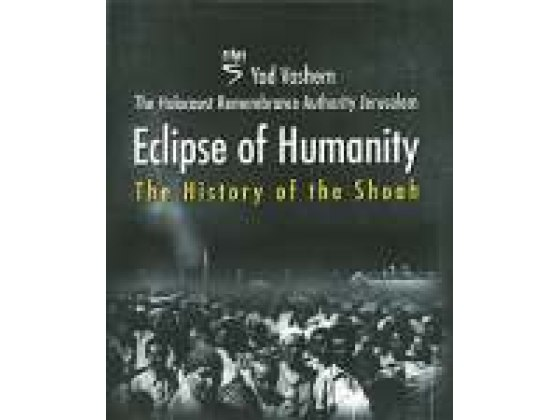 Eclipse of Humanity - CD Rom