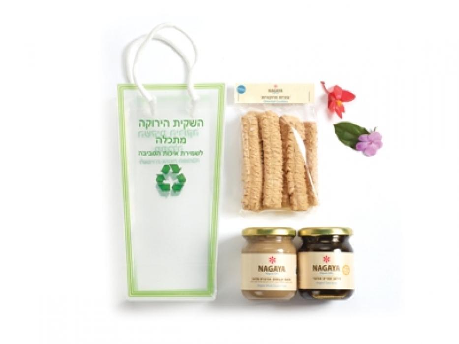 An Ecological Rosh Hashanah Gift Basket