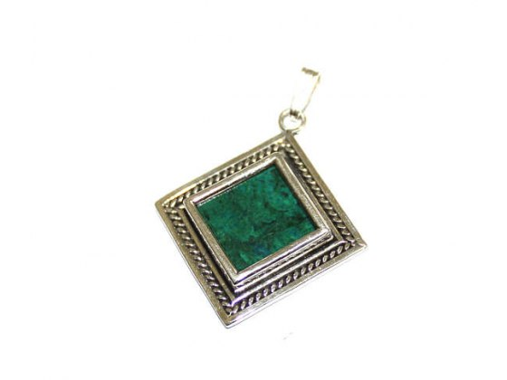 Eilat Stone in a Square Filigree Sterling Silver Frame Necklace