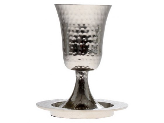 Elegant Hammered Aluminum Kiddush Cup with Saucer