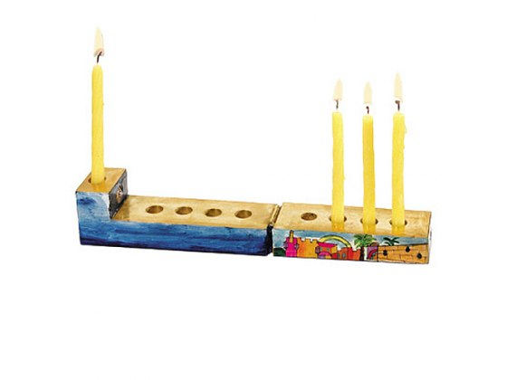 Emanuel Travel Hanukkah Menorah, Menorah for Sale