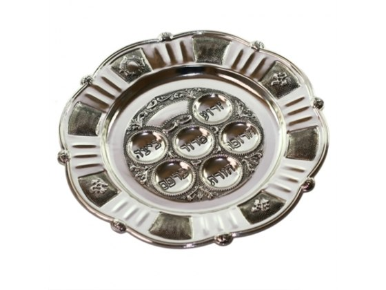 Embossed panel  Seder Plate for Passover