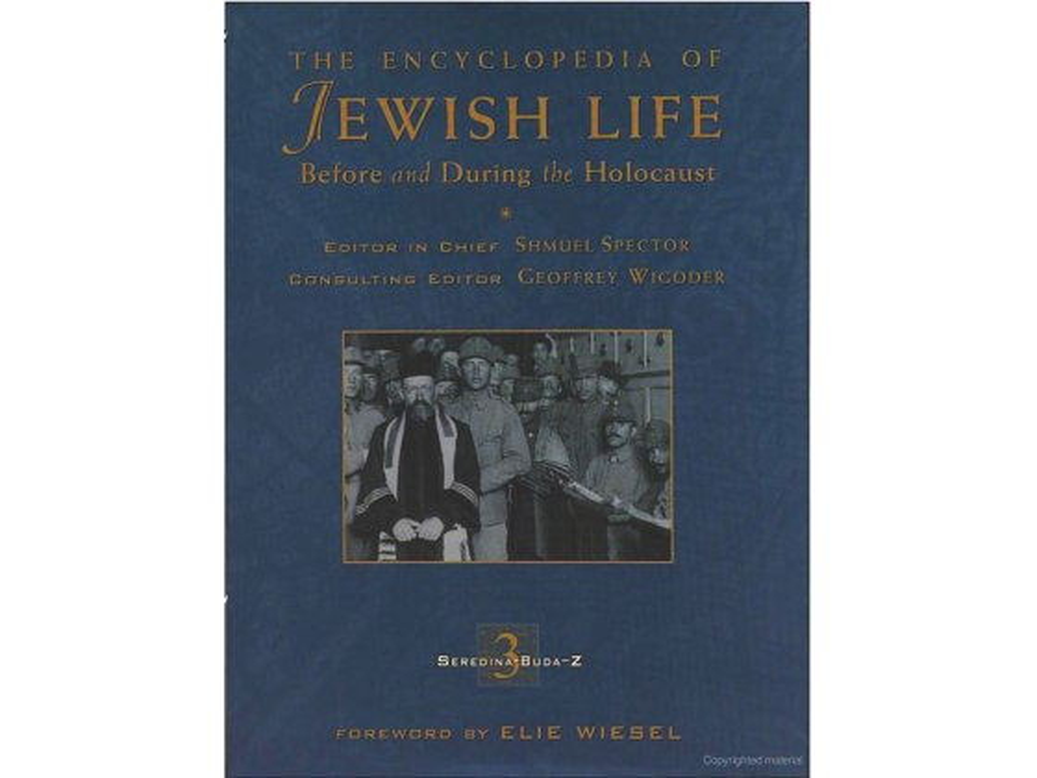 The Encyclopedia of Jewish Life