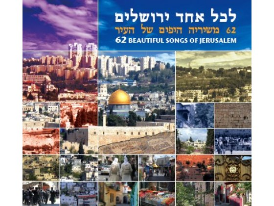 For Everyone – Jerusalem: 62 Beautiful Songs of Jerusalem, 3 CD set