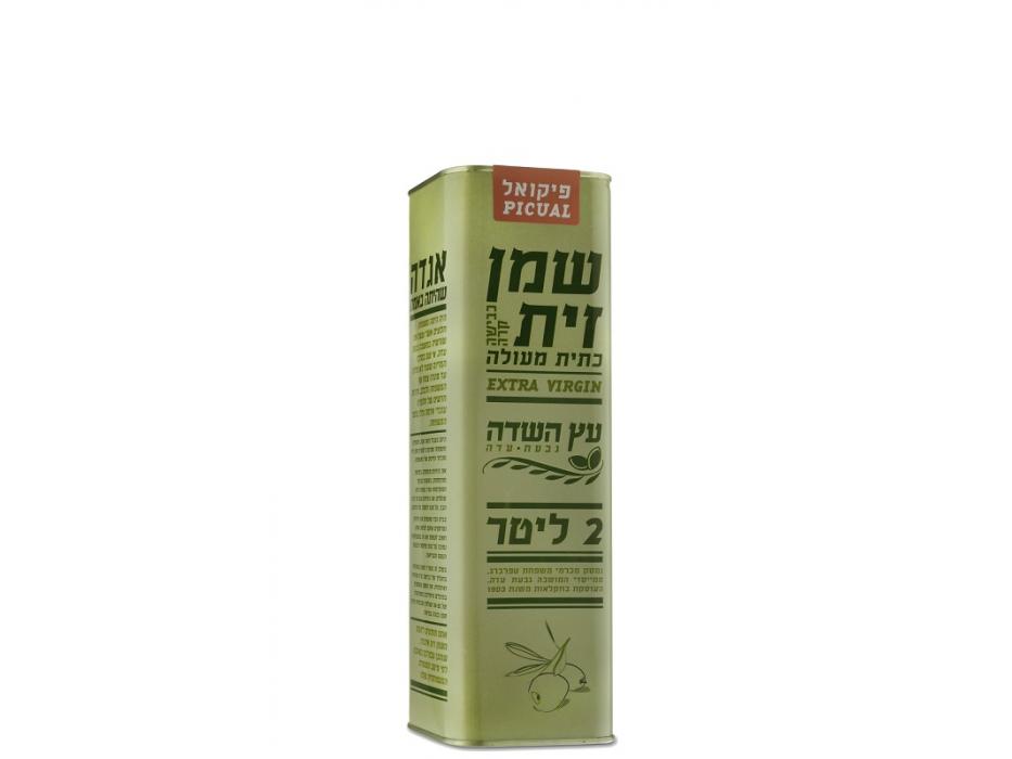 Olive Oil Picual Olives 2 liter