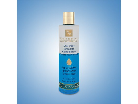 Eye and Lips Makeup Remover  with Vitamin E
