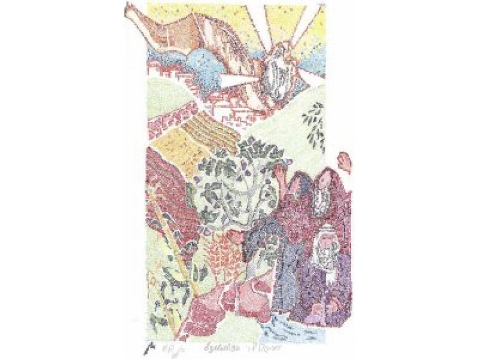 Ezekiel 36 Micro-Calligraphy Print