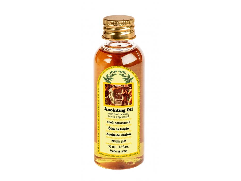 Anointing Oil Frankincense Myrrh and Spikenard  Fragrance (50 ml)
