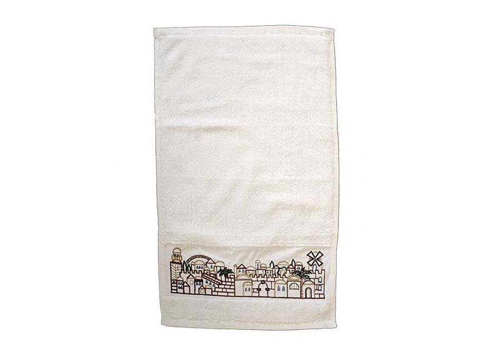FREE Yair Emanuel Embroidered Handwashing Towel - Jerusalem