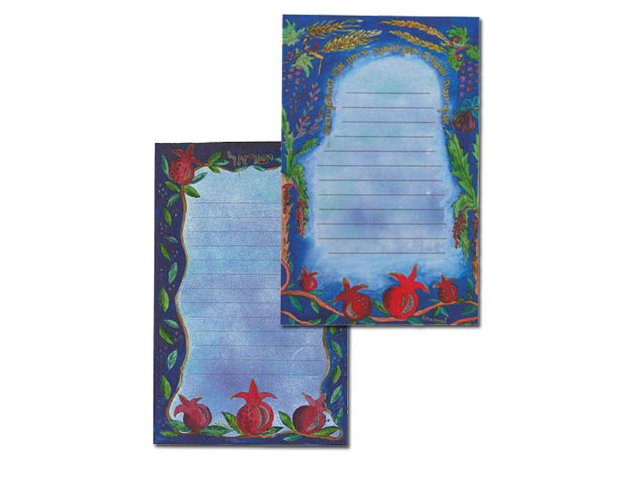 FREE Yair Emanuel Magnetic Note Pad - Set of 2 - Seven Species