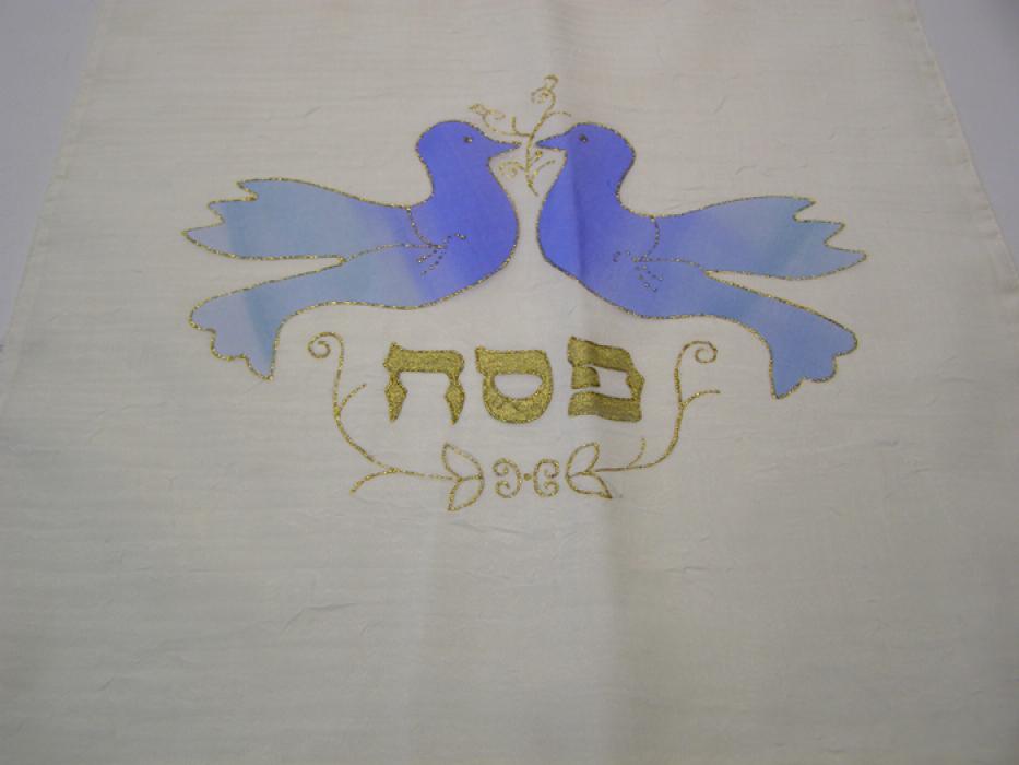Galilee Silk - Appliqued & Handpainted Pure Silk Matza Cover - Doves