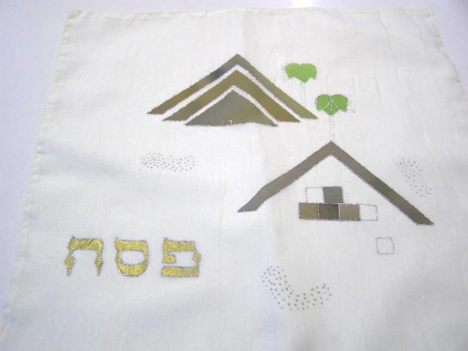 Galilee Silk - Appliqued & Handpainted Pure Silk Matza Coverr - Pyramids