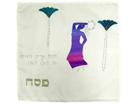 Galilee Silk - Appliqued & Handpainted Pure Silk Matza Cover - Shirat Miriam