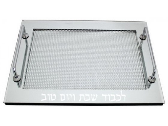 Glass and Stones Challah Board