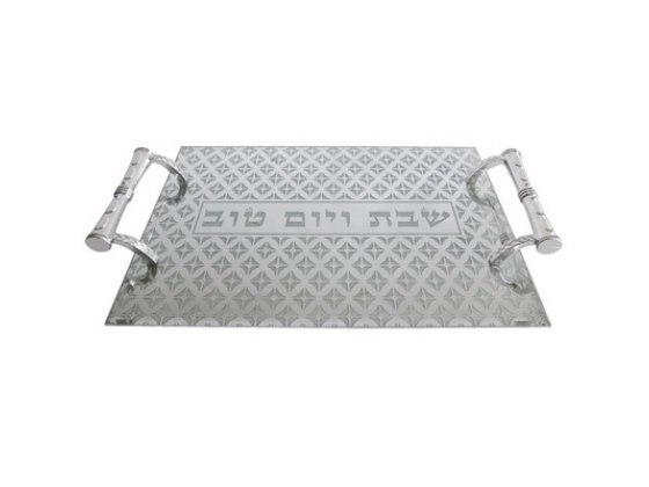 Glass Challah Board with Metal Handles