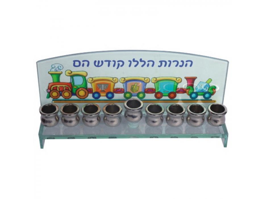Glass Childrens Hanukkah Menorah with Train and Hanerot Halalu