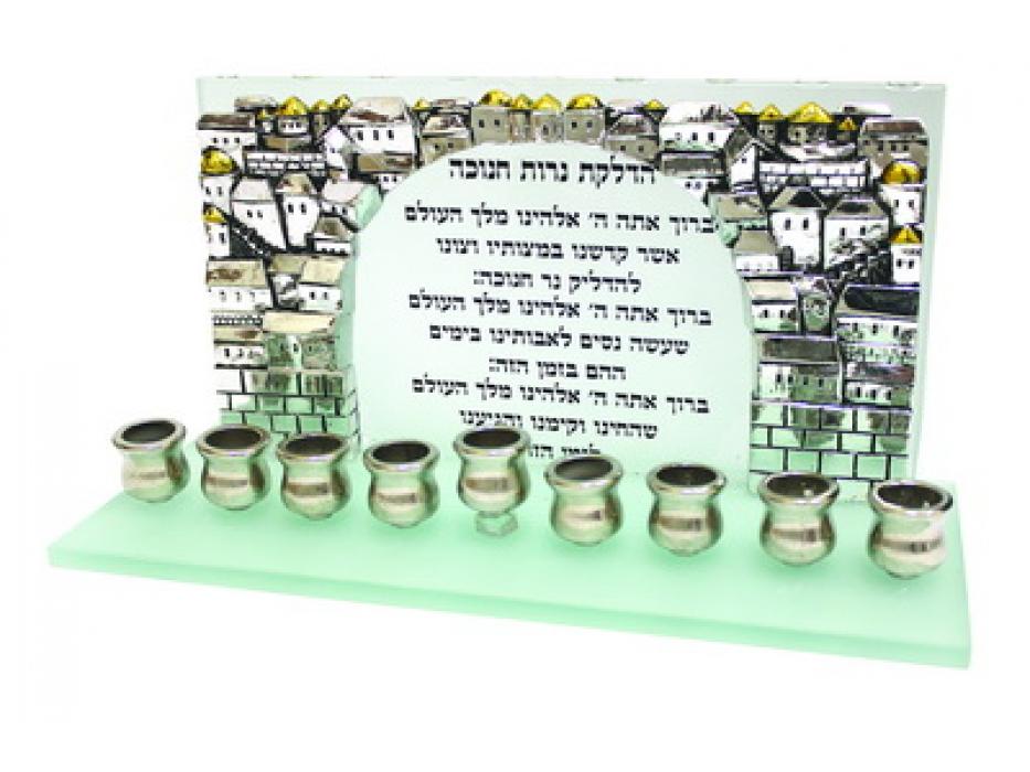 Glass Hanerot Halalu Jerusalem Arch Silver Hanukkah Menorah