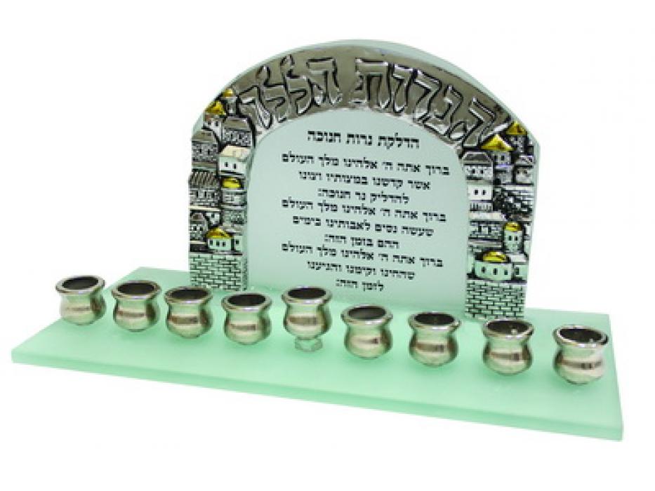Glass Hanerot Halalu Jerusalem Curved Silver Hanukkah Menorah