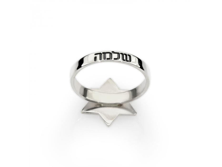 Gold Plated Custom Hamsa Hebrew Name Ring with Zircon
