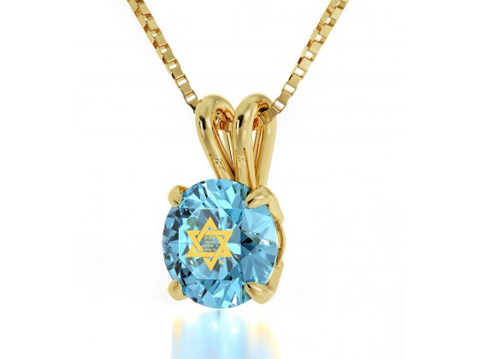 Gold Plated Shema Yisrael on Swarovski - light blue aqua