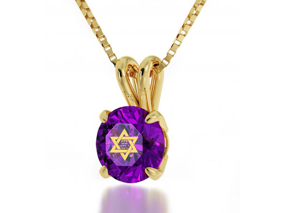 Gold Plated Shema Yisrael on Swarovski - purple amethyst
