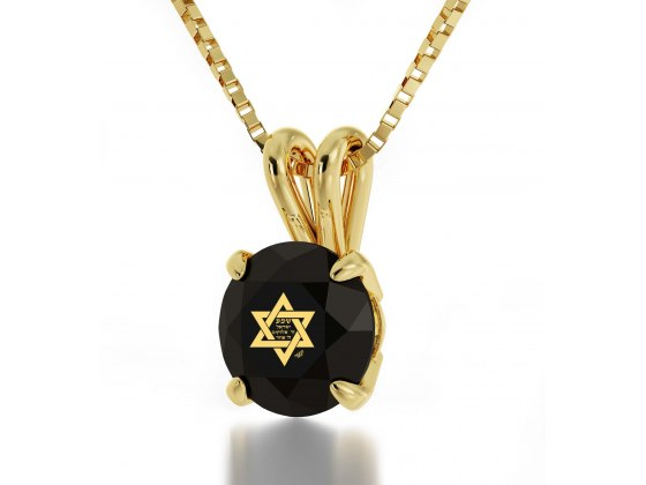 Gold Plated Shema Yisrael on Swarovski - black jet