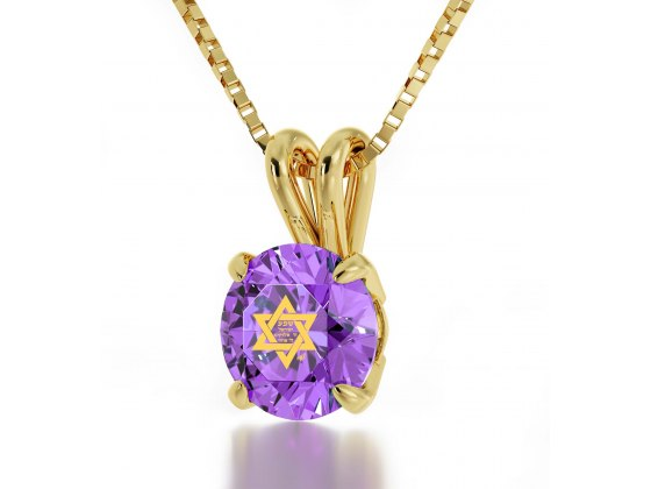 Gold Plated Shema Yisrael on Swarovski - violet light anethyst