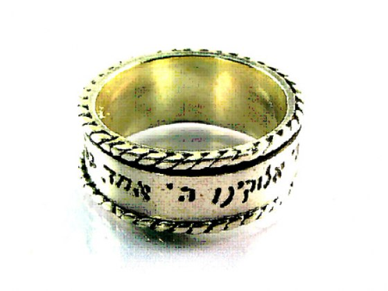 Gold Shema Israel Ring with Twist Design