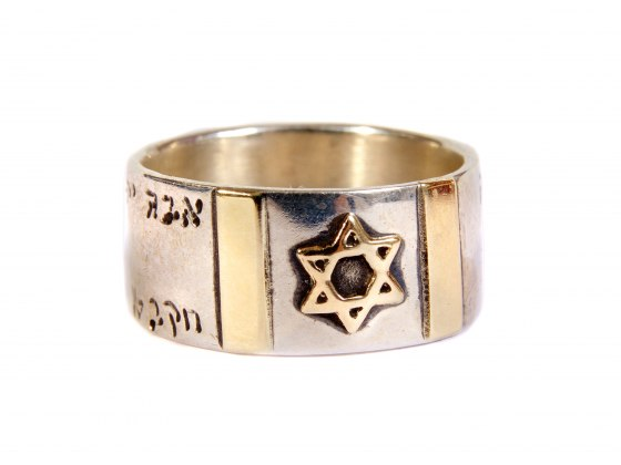 Gold  & Silver Ana Becoach Ring with Star of David
