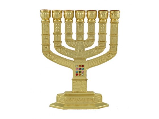 Golden 7 Branch Menorah with Hoshen Stones