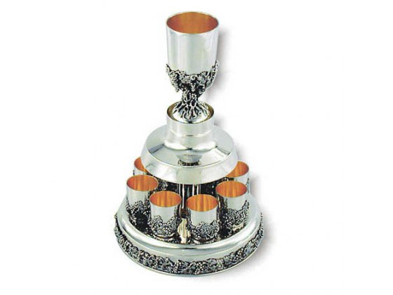 Grape Motif Sterling Silver Kiddush Fountain and 8 Cups on Round Base