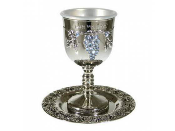 Grape Vine Kiddush Cup with Light Blue Stones set as Grapes