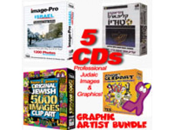 Graphics Bundle
